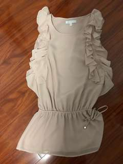 Forever New Blush Sleeveless Top ⭐️