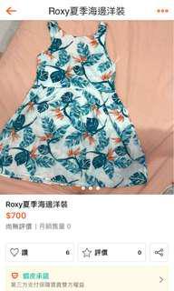 🚚 Roxy 純棉夏日洋裝