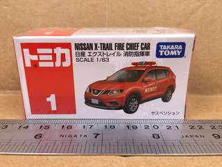Tomica Nissan X-Trail Fire Chief Car No.1