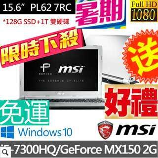 "MSI/微星/電競筆電/gaming laptop/全新未拆封/New/PL62-7RC/i5/128GSSD+1TB/15.6""/MX150-2G/Win10/best gaming laptop"