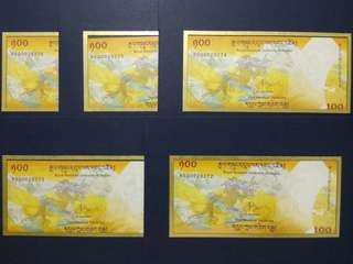 Bhutan commemorative banknotes - 5 runs