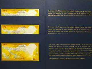 Bhutan commemorative banknotes - 3 runs