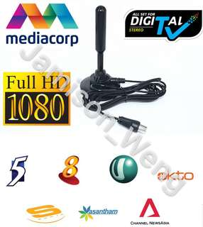 🚚 High-performance DVB-T2 Antenna / Solid aluminium core for maximum signal strength / DVB-T2 & DVBT-HD / digital ready / Magnetic base & 3m cable / for all DVB-T devices MediaCorp