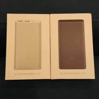 100%全新 小米 行貨 新行動電源2 雙輸出 10000mAh 藍黑色 / 銀白色 (Micro-USB USB-A) Xiaomi New Power Bank 2 10,000 mAh