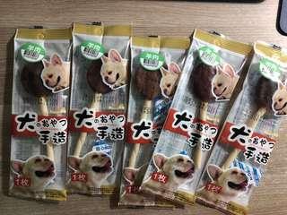 🚚 紐崔克-棒棒糖犬點心(一隻15,五隻70)