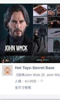 徵求John wick 首日單