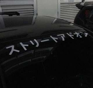 Customised windscreen decal