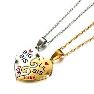 🚚 心形友誼項鍊 鈦鋼項鍊 情侶對鍊 白鋼項鍊 西德鋼項鍊 愛心項鍊 情人節 禮物 沂軒精品 F0123
