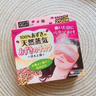 Eye masks 溫熱眼膜 桐灰