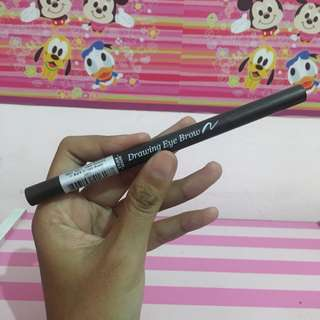 Etude House Drawing Eyebrow