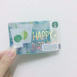🆕 2017 Starbucks Birthday Card