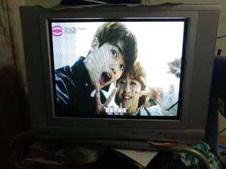 Used tv cheap good condition