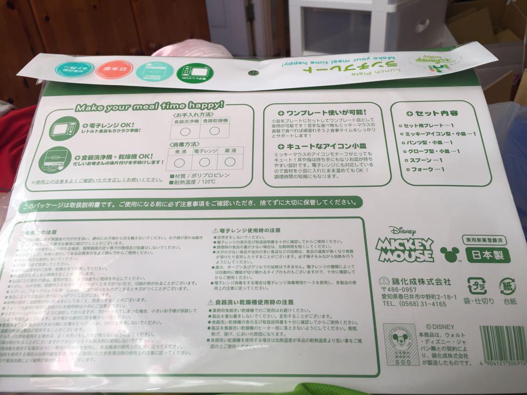 迪士尼 bb餐具 日本製造