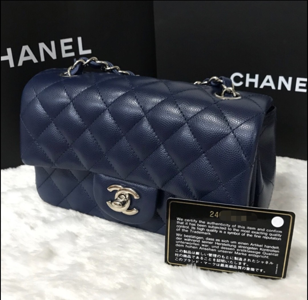 55d2449289d8 Chanel 18C Rectangle Mini, Luxury, Bags & Wallets, Handbags on Carousell