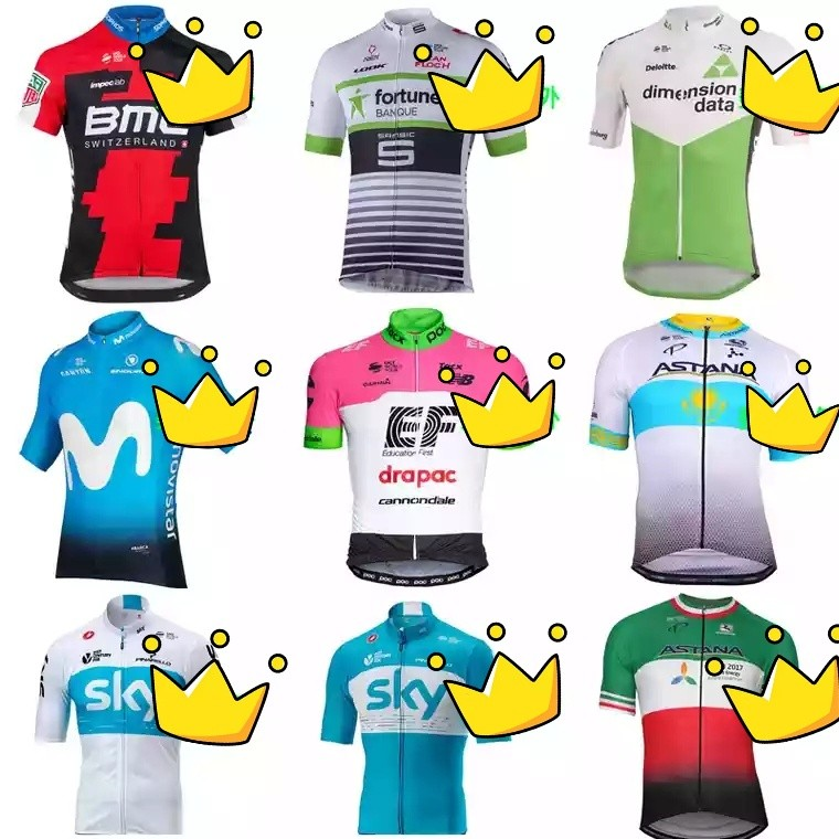 Quality Team Cycling Jersey 2018 ded54ce49