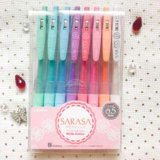Zebra Sarasa Push Clip Gel Pen 0.5mm Milk