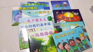 🚚 (#CHEAP SALE#) K2 Chinese Reading books