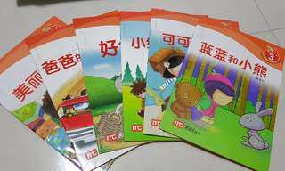 🚚 (#CHEAP SALE#) Pre-school Chinese Reading books (MC)