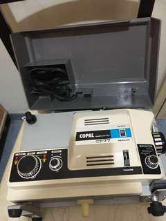 COPAL 舊式放映機
