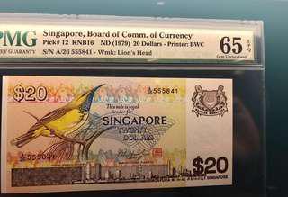 $20 Bird Series PMG 65EPQ Singapore banknote