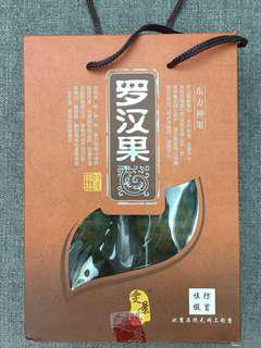 廣西直送 桂林特產 雯景琪羅漢果8個裝禮盒 東方神果 新鲜羅漢果茶 健康瘦身 潤肺通便