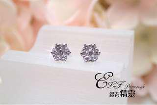 18KW 750 鑽石耳環