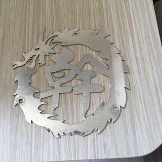「幹」字造型白鐵風扇蓋