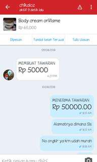 Buyer aneh