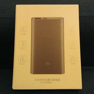 100%全新 小米 行貨 行動電源 10000mAh 高配版 (Type-C USB-A)  Xiaomi Power Bank 10,000 mAh