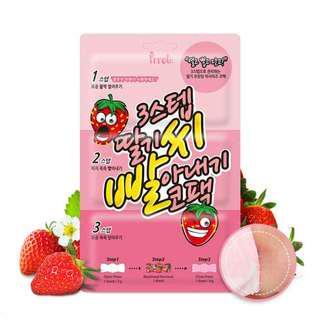 SALE ! PRRETI 3 STEP SEED STRAWBERRY NOSE PACK
