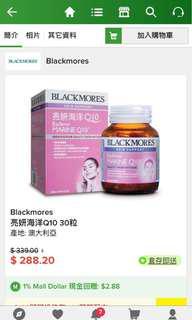 BLACKMORES亮妍海洋Q10 原價$288