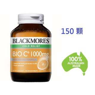 澳洲 Blackmores 澳佳寶 1000mg 維他命C 維生素C Vitamin C 150顆 150錠