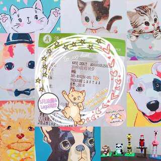 🌈😸慈善DIY數字油畫➿五月份捐款💝已上色/未上色油畫,將以每幅捐💲2️⃣0️⃣到「尊善會」幫助流浪貓貓🐱