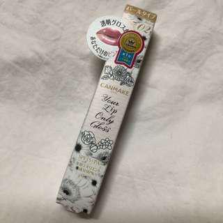 Your Lip Olny Glass #02
