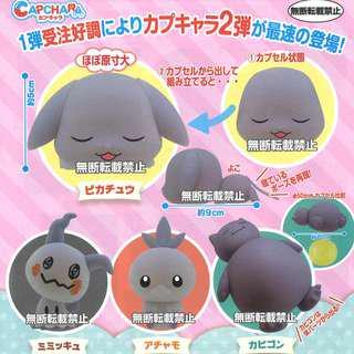 [PO][GO] Gachapon - Pokemon Capchara figure Vol.2