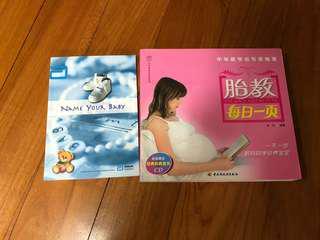 Pregnancy books (Free!)