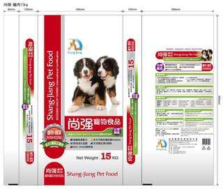 尚強 寵物飼料(雞肉蔬菜)15KG 原價1299 限時特價588