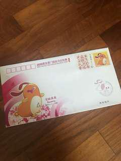 2006 Xiamen international marathon commemorative stamp with envelope
