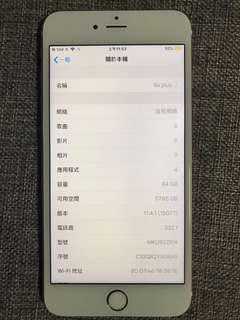 iphone 6s plus 64G 玫瑰金