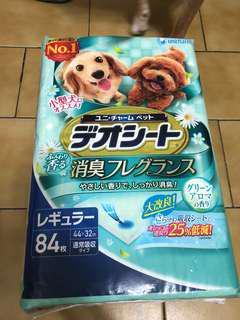 寵物除臭訓練尿墊(貓狗都可用)