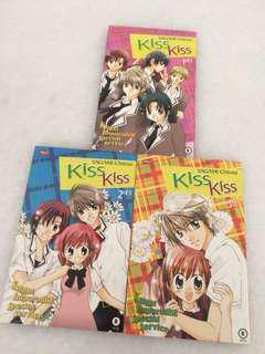 Kis kis by yagami chitose (3 books)