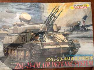 🚚 1/35 scale ZSU 23-4M air defense system tank model kit
