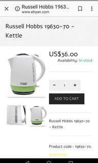 Electric kettle 1.7L