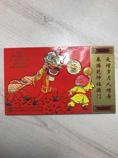 1995 Singapore Uncirculated Coin Set Hongbao Pack