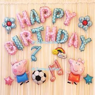 Ready stock! Peppa Pig - Happy Birthday Balloon set