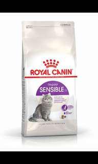 Royal Canin Sensible 33 4kg Cat Food