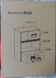 OK 便利店 Monchhichi 萬用盒 Hold