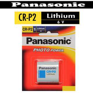 Panasonic CR-P2 CR P2 Lithium 6v Battery