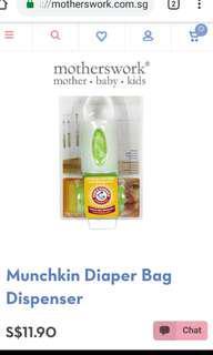 24 disposable diaper bags dispenser