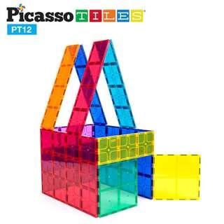 美國畢卡索 PicassoTiles PT12 磁性積木片加大型組合 盒損福利品